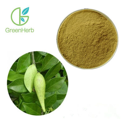 Anthocyanin Extract Powder