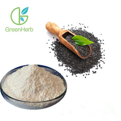 80 Mesh Natural Sesamin Extract Black Sesame Seed Extract 98% Sesamin HPLC UV Test Method