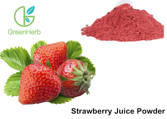 Instant Strawberry Fruit Powder Pink For Foods And Beverage / Cosmetics