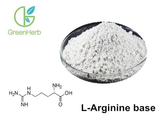 98% HCL L-Arginine White Hydrochloride Powder Nutritional Supplement