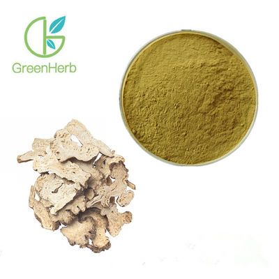 China 100% Purity Fruit Extract Powder Natural Langehead Atractylodes Rhizome Extract factory