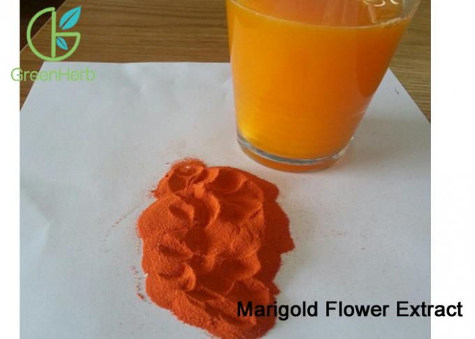 Natural Food Coloring Powder / Marigold Flower Extract Powder Lutein 5%-80%